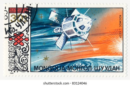 MONGOLIA - CIRCA 1985: A stamp printed in Mongolia shows satellite Cosmos, series Conquest of Space, circa 1985