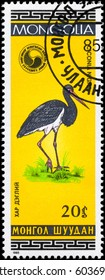 """MONGOLIA - CIRCA 1985: A Stamp shows image of a Black Stork with the inscription """"Ciconia nigra"""" from the series """"Birds"""", circa 1985"""