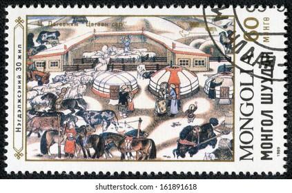 MONGOLIA - CIRCA 1989: stamp printed by Mongolia, shows Settelment, circa 1989