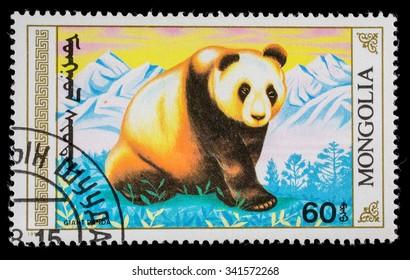 """MONGOLIA - CIRCA 1990: Postage stamp """"Giant Panda"""""""