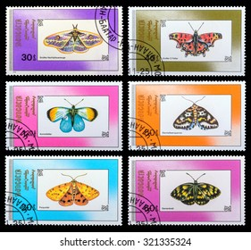 MONGOLIA - CIRCA 1990: A set of postage stamps printed in the Mongolia, shows Butterflies, series, circa 1990