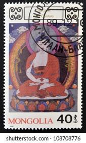 MONGOLIA - CIRCA 1990: A stamp printed in Mongolia shows Chu Lha, circa 1990