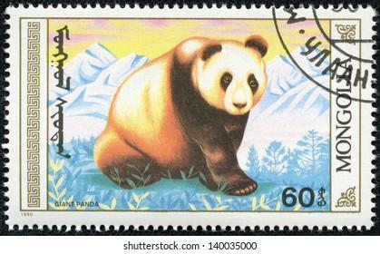 MONGOLIA - CIRCA 1990: stamp printed in Mongolia shows a giant panda, circa 1990