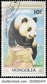 MONGOLIA - CIRCA 1990: stamp printed by Mongolia, shows a giant panda, circa 1990