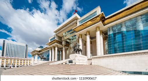 mongolia parlament capital