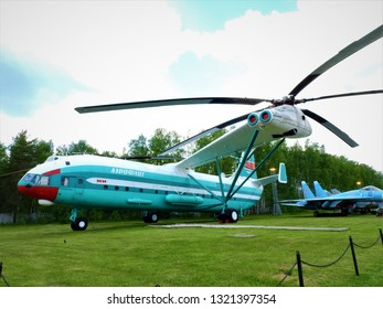 MONINO, MOSCOW REGION, RUSSIA - 04.08.2018: Military aircraft of Russia in the Museum Monino.