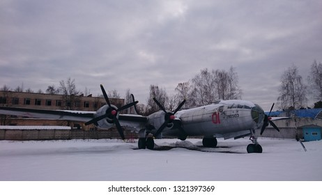 MONINO, MOSCOW REGION, RUSSIA - February 03, 2018: Military aircraft of Russia in the Museum Monino