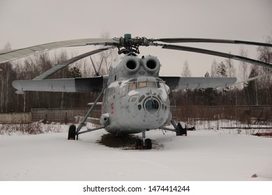 Monino, Moscow region, Russia. February 13, 2016.The air control center, Mi-22 in the open air at the air force Museum in Monino