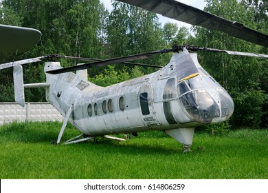 """MONINO, MOSCOW REGION, RUSSIA - May 31, 2013 Troop-carrier helicopter Piasecki H-21 (1952) """"Workhorse/Shawnee"""" in Air Force Museum in Monino. American helicopter by Piasecki Helicopter (Boeing Vertol)"""