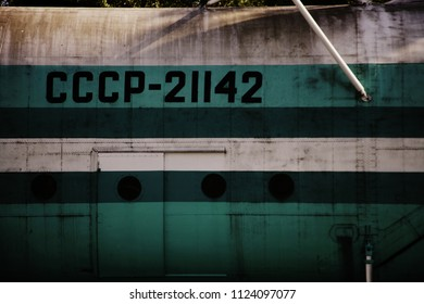 Monino/Russia - 06.12.2018:  Fuselage of the old military aircraft with the inscription USSR-21142