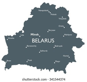 Map Administrative Divisions Republic Belarus Stock Vector HD