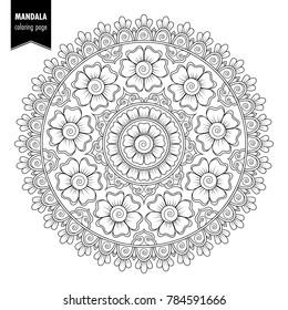 Monochrome ethnic mandala design. Anti-stress coloring page for adults. Hand drawn illustration