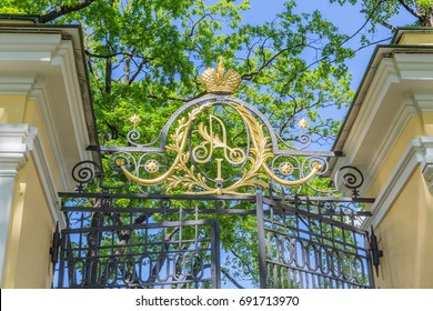 Monogram of Emperor Alexander I on the Gate to the Palace Garden of the Kamennoostrovsky Palace on Kamenny Island in St. Petersburg