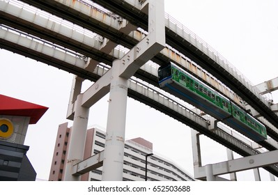 A monorail train in operation on the Chiba Urban Monorail System, the world's longest Safege (hanging) monorail system.