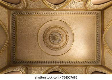MONSERRATE, PORTUGAL – October 3, 2017: Ceiling of the Billiard Room of the Monserrate Palace, an exotic palatial villa located near Sintra, Portugal