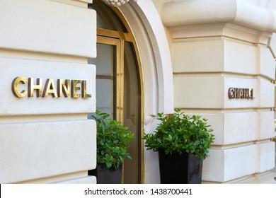 MONTE CARLO, MONACO - AUGUST 21, 2016: Chanel fashion and jewelry luxury store entrance with golden sign in Monte Carlo, Monaco.