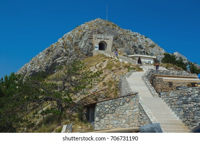 Montenegro, Cetinje. 7 August 2017. Mausoleum of Negosh - the tomb of the last spiritual ruler of Montenegro, Metropolitan Peter II Petrovich-Negosh, is located on the top of the mountain Lovcen.