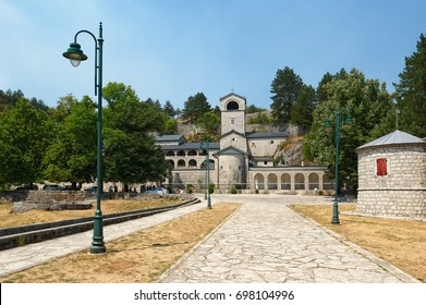 Montenegro, Cetinje - August 10, 2017: View of the Cetinan Orthodox Monastery of the Nativity of the Blessed Virgin, founded in 1484 by Ivan Chernovich, landmark