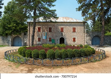 Montenegro, Cetinje - August 10, 2017: Historic fortress Biljarda in the center of city Cetinje, built for the Montenegrin ruler Petro Negosh in 1838, landmark