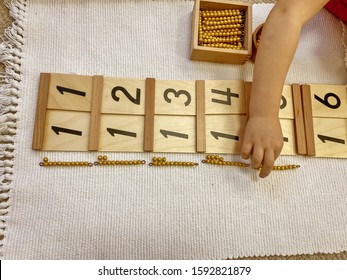 Montessori material Segen wood board # 1 with golden material