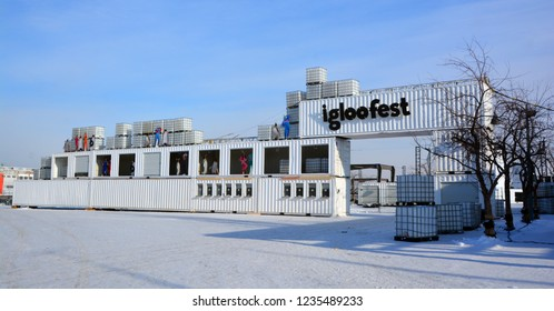 MONTREAL CANADA 02 17 2016: Site of the Igloofest (or igloofest) is an annual outdoor music festival which takes place at the Old Port of Montreal in Montreal, Quebec, Canada