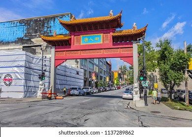 MONTREAL, CANADA - AUGUST 13, 2017: Chinatown neighborhood in downtown Montreal. Chinese neighborhood contains many Asian restaurants, food markets and convenience stores.