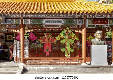 Montreal, Canada - June 25, 2018: The statue of Sun Yat Sen, founder of the republic of China in a shop in Chinatown in Montreal, Quebec, Canada.