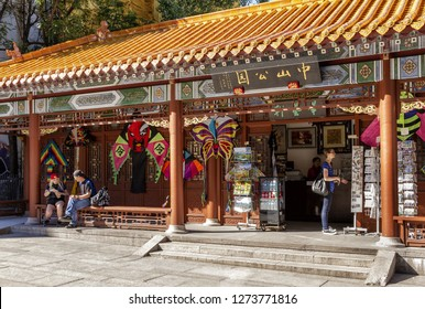 Montreal, Canada - June 25, 2018: Chinatown neighborhood in downtown Montreal. Chinese neighborhood contains many Asian restaurants, food markets and convenience stores.