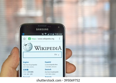 MONTREAL, CANADA - MARCH 20, 2016 - Wikipedia mobile application on Samsung S5's screen. Wikipedia is an online encyclopedia.