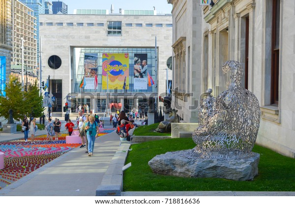 Montreal, Canada - September 16, 2017: People walking in Montreal downtown  in Quebec region near the museum of Fine Arts