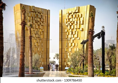 Monument at Al Shaheed Park.  Kuwait City, Kuwait - November 2014