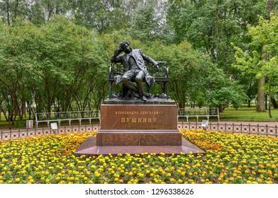 Monument to Alexander Pushkin by the sculptor Robert Bach (1900) in Tsarskoye Selo (Pushkin), neighborhood of Saint-Petersburg, Russia.