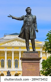 Monument to Alexander Pushkin on Ploshchad Iskusstv (Arts Square) in front of the Russian Museum ( Mikhailovsky Palace) in St.-Petersburg, Russia