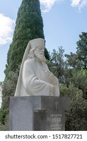 Monument to the Archbishop of the Russian Orthodox Church, St. Luke. It is located on the territory of the Church of the Holy Prince Alexander Nevsky in Alupka. Crimea September 2019
