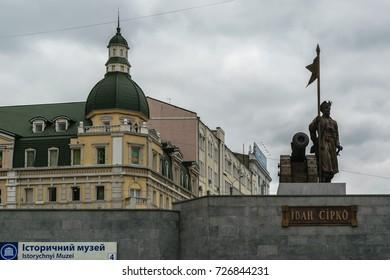 Monument to the ataman of the Zaporizhzhya Sich, Ivan Sirko. Kharkiv, Ukraine, 02.10.2017