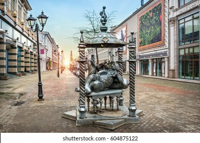 Monument to a cat in the pedestrian street of Bauman in Kazan