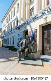 Monument to composer Ponomarenko near the Philharmonic on Krasnaya Street in Krasnodar, Russia - April 10, 2018.