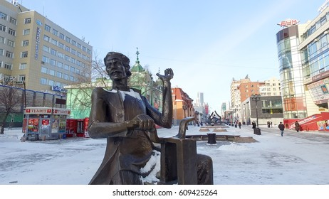 Monument cyclist on the street Weiner. Yekaterinburg, Russia - December 20, 2015: The monument is erected on the main pedestrian street