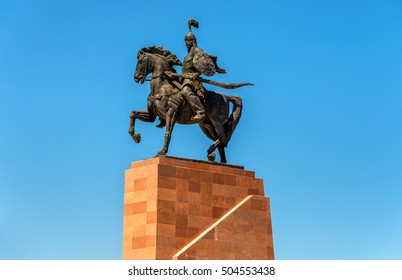 Monument Epic of Manas on Ala-Too Square in Bishkek - Kyrgyzstan