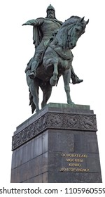 """The monument to the """"Founder of Moscow Yuri Dolgoruky"""" on a white background"""