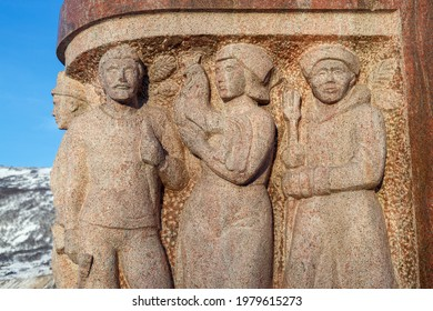 Monument to the founders of the city of Magadan, Magadan, Far East of Russia - January 4, 2019. Granite sculpture. Close-up portraits of workers and peasants. Historical sights of the Magadan Region.