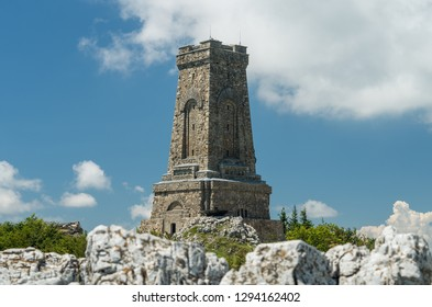 Monument to Freedom Shipka - Shipka, Gabrovo, Bulgaria. The Shipka Memorial is situated on the peak of Shipka in the Balkan Mountains near Gabrovo, Bulgaria. Summer view against the blue sky.
