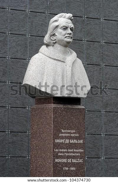 Monument French Writer Honore De Balzac Stock Photo Edit