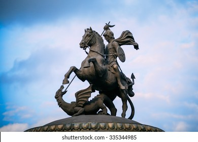 Monument to George on Manezh Square in Moscow, Russia.