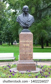 The monument to Gogol Alexandrovsky garden, Saint-Petersburg, Russia October 2018