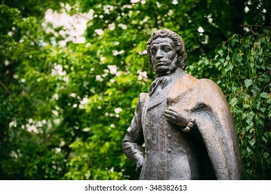 Monument great russian poet Alexander Pushkin in Moscow, Russia