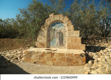 Monument in historical place of baptism of Jesus Christ in Jordan. Al-Maghtas,is an archaeological world heritage site on Jordan river east bank, officially known as Baptism Site Bethany Beyond Jordan