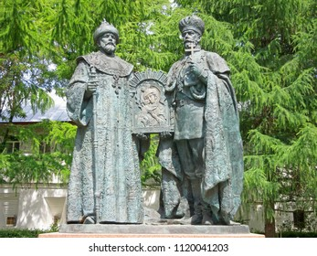 A monument in honor of the 400th anniversary of the Romanov dynasty. Russia, Moscow - June 24, 2018