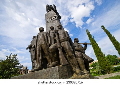 Monument of Independence in Vlore - Albania