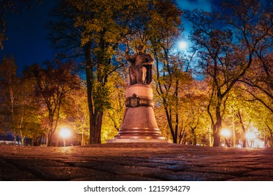 Monument of Ivan Mazepa hetman of Ukraine in Poltava city, Ukraine